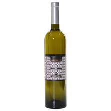 Matošević Alba Malvazija Istarska Kvalitetno vino 0,75 l