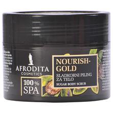 Afrodita Nourish-Gold Šećerni piling za tijelo 175 g