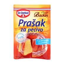 Dr.Oetker Prašak za pecivo 12 g