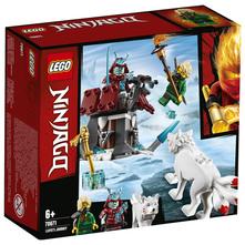 Lego Lloydovo putovanje