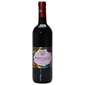 Podrum Mladina Portugizac Kvalitetno vino 0,75 l