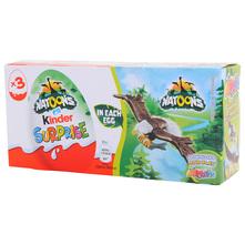 Kinder Surprise Čokoladno jaje 3x20 g