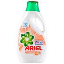 Ariel Sensitive Deterdžent 2,2 l=40 pranja