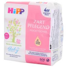 Hipp Babysanft Vlažne maramice 4x56 komada