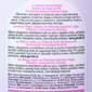 Garnier Protecting Rose mlijeko za čišćenje lica 200 ml