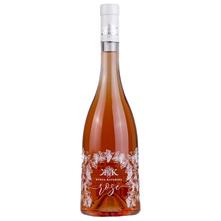 Korta Katarina Rose Plavac mali kvalitetno vino 0,75 l