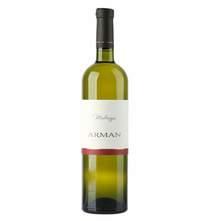 Malvazija Istarska kvalitetno vino 0,75 l Arman