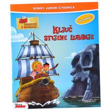 Disney Jan i Nigdjezemski gusari-Ključ stijene lubanje