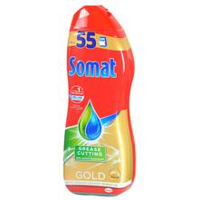 Somat Gold Deterdžent 990 ml