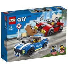 Lego Uhićenje na autocesti