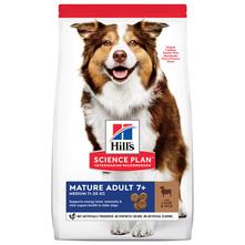 Hill's Mature Adult 7+ Hrana za pse janjetina i riža 14 kg
