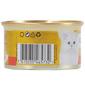 Purina Gourmet Gold Hrana za mačke govedina rajčica 85 g