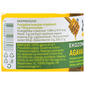 Ekozona Agava sirup 450 g
