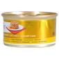 Purina Gourmet Gold Hrana za mačke piletina mrkva 85 g