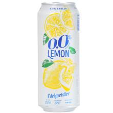 Edelmeister Radler Bezalkoholno pivo lemon 0,5 l