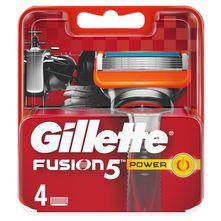 Gillette Fusion Power zamjenske britvice 4/1