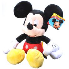 Disney Mickey Plišana igračka 35 cm