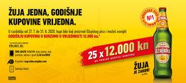Velika nagradna igra: Osvoji 25 x 12.000 kuna na poklon kartici Konzuma