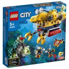 Lego Podmornica za istraživanje oceana