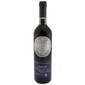 Dubrovački podrumi Merlot kvalitetno vino 0,75 l