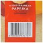 Bruschette Maretti mediterranean paprika 70 g