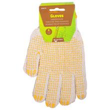 Pamučne triko rukavice
