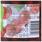 Podravka Kompot od višanja 340 g