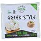 Green Vie Greek Style Proizvod na biljnoj bazi 200 g