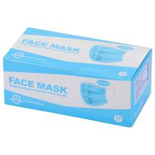 Jednokratne maske za lice 3 sloja 50/1