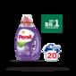 Persil Color Active Gel Deterdžent lavender freshness 1 l=20 pranja