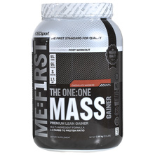 Polleo Sport The One:One Mass Gainer Prah chocolate madness 1,58 kg