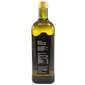 Orgula Tradicija Ekstra djevičansko maslinovo ulje 1 l