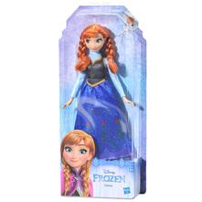 Disney Frozen Anna lutka