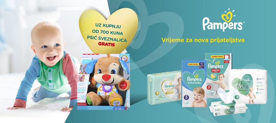 Pampers_psic_novosti.jpg