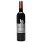 Vina Laguna Cabernet Sauvignon Kvalitetno vino 0,75 l