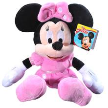 Disney Minnie Plišana igračka 35 cm