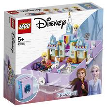 Lego Priče o avanturama Ane i Else