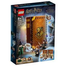 Lego Trenutak iz Hogwartsa: sat preobrazbe