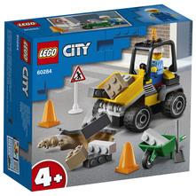 Lego Utovarivač za radove na cesti
