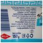 Belje Kravica Kraljica Grčki tip jogurta natur 150 g