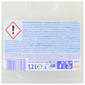 Pur Secrets of Care Deterdžent balsam aloe vera 1,2 l