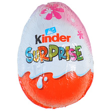 Kinder Surprise Čokoladno jaje 20 g