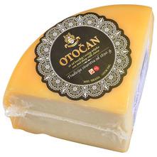 Otočan sir tvrdi 1/4 Sirana Mih