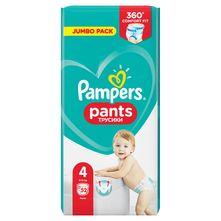Pampers Pants Pelene-gaćice, veličina 4 (9-15 kg) 52/1