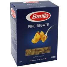 Barilla Pipe Rigate tjestenina 500 g