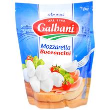 Galbani Mozzarella Bocconcini Meki punomasni sir 200 g