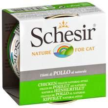 Schesir Nature Hrana za mačke pileći file 85 g