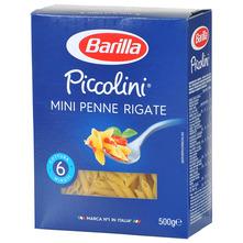 Barilla Piccolini Mini penne rigate Tjestenina 500 g