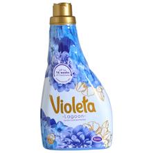 Violeta Omekšivač lagoon 1900 ml