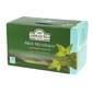 Ahmad Tea Mint Mystique Zeleni čaj s mentom 40 g